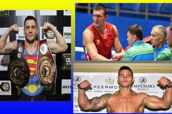 Новости профессионального бокса